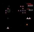 Logo Emulateurs GALAGA